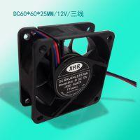 XHR直流风扇调速6025DC12V24V直流散热风扇滚珠大风量三线测速功能深圳厂家批发