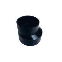 虹吸式雨水系统专用HDPE管材、管件(弯头、偏心异径)