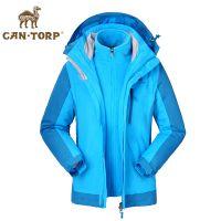 2016秋冬新品 Cantorp男式户外三合一摇粒两件套保暖防风冲锋衣T542852999