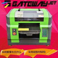 全彩打印塑料材质逼真手机壳厂家推荐基绘FB3358爱普生UV平板打印机