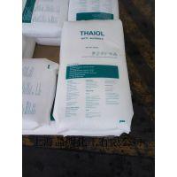 上海现货供应泰国科宁十八醇、十六十八醇