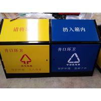 环畅HC2217垃圾分类收集箱 大型环卫垃圾箱 住宅小区垃圾桶 环畅环保按需定制