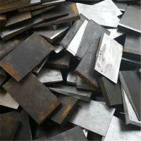 河北斜垫铁 Q235钢斜铁 200*100*15-3锯床斜铁制造厂家润发机械