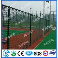 供应广州足球场防护网,萝岗网球场隔离网,增城篮球场护栏网