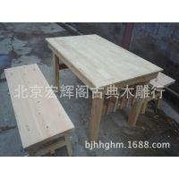 快餐桌椅 幼儿园学生桌椅 食堂实木桌椅组合  韩式桌椅订做