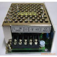 生产供应CE PSE认证12V25W开关电源