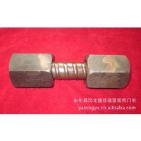 永年亚通供应煤矿支护螺母、锚杆螺母、螺纹钢螺母、精轧螺母