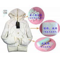 洗水棉生产厂家热销用于手套帽子睡袋的填充洗水棉,耐水洗保暖强