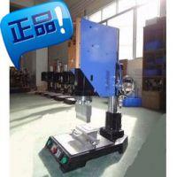 供应惠州 深圳 中山 东莞 珠海 广州 佛山 江门 超声波 焊接机