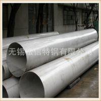 现货供应309S不锈钢管 无缝管 焊管 规格齐全 品质优良 量大从优