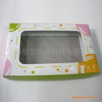 纸盒印刷加工、pvc开窗纸盒、纸盒白盒、牛皮纸盒子