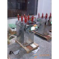 供应ZW8-12C型智能真空断路器