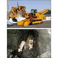 矿山装卸设备,矿山装卸,扒渣机