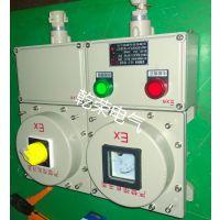 专业生产防爆配电箱厂家 BXM(D)52防爆照明(动力)配电箱厂家