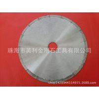 专业金刚石陶瓷砖锯片 地板砖锯片 鱼钩槽 釉面砖锯片