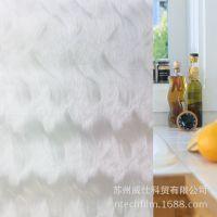发丝纹磨砂玻璃贴膜卫生间浴室家居装饰膜透光不透明窗贴批发