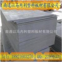 厂家直销 B级PVC硬塑料板 pvc板 灰色pvc板材