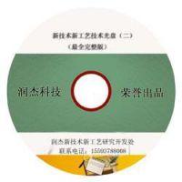 改性磷石膏技术荟萃+脱硫石膏复合改性制备加气砌块的研究