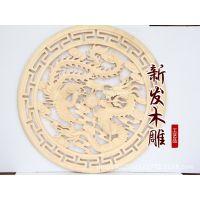 东阳木雕、木雕工艺品、圆盘挂件、《龙凤呈祥》厂家批发