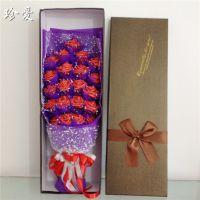 21朵金粉玫瑰花束礼盒七夕节情人节创意礼物送女朋友同学毕业礼品