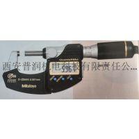 陕西西安三丰量_293系列_QuantuMiKe防冷却液数显千分尺