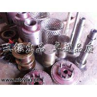 离心机不锈钢配件价格|HR400离心机配件维修-湘潭三银