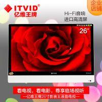 亿维酒店电视,白色,EV260A03,26寸液晶电视