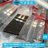 扁通75*25*2.9不锈钢焊接钢管,304不锈钢矩形管