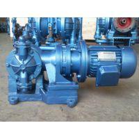 上海舜隆泵业DBY-25铸铁隔膜泵