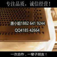 厂家供应深圳东莞惠州梅州热04不锈钢冲孔网网板圆孔网筛网板 5毫米孔3毫米距 1毫米厚度