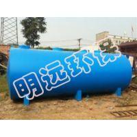 重庆直销餐饮废水处理设备价格低品质值得信赖