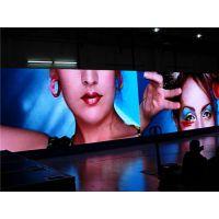 p1.667,p1.932微小间距led广告电子屏,小间距室内高清屏