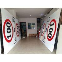 襄阳十堰3M级交通标志牌,道路禁令标志,高速标志牌