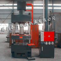 滕州泰力直销200T四柱液压机供应河北沧州