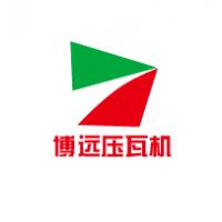 东光县博远压瓦机厂