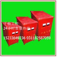 子畅电压增压器 ZYQ-315解决因电网电压低