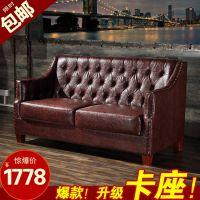 厂家尺寸定做SFKZ-001韩式餐厅卡座,咖啡厅,西餐厅沙发,扬韬!