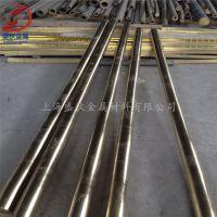 上海盛狄现货供应耐腐蚀QMn5锰青铜板材