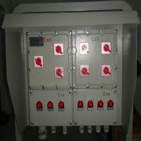 防爆配电箱厂家 防爆配电箱 BXM(D)防爆照明(动力)配电箱 加一防爆