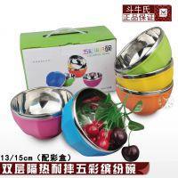 不锈钢碗彩色 隔热防烫耐摔双层碗 五彩碗幼儿园儿童米饭碗