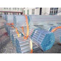 石家庄psp钢塑复合管|石家庄钢塑复合管|彦发金属
