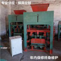 砌块砖机,良运机械,空芯砌块砖机