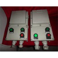 进申防爆BLK52防爆型断路器32A-3P+N断路器价格
