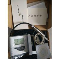 北京九州供应自动水位数据记录仪(时差记录法)