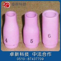 厂家直销 氩弧焊枪瓷嘴、氧化铝陶瓷喷嘴、瓷咀、可来图来样定做