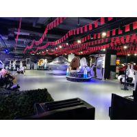 广州第九星球、意度空间、VR视界、VR乐园潮爆开业,地王广场叫你过来玩VR主题公园