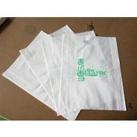 青岛优质PO平口塑料包装袋生产厂家加工价格