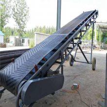 结构简单橡胶带输送机 皮带机的保养方法 兴运承接定做
