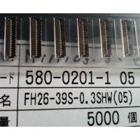 原装正品现货FH26W-39S-0.3SHW(60)广濑连接器