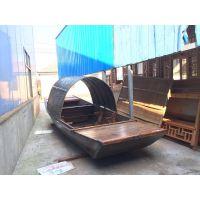乌篷木船厂家出售小木船 江南水乡乌篷船 中式仿古带篷船 实木渔船 手划钓鱼船
